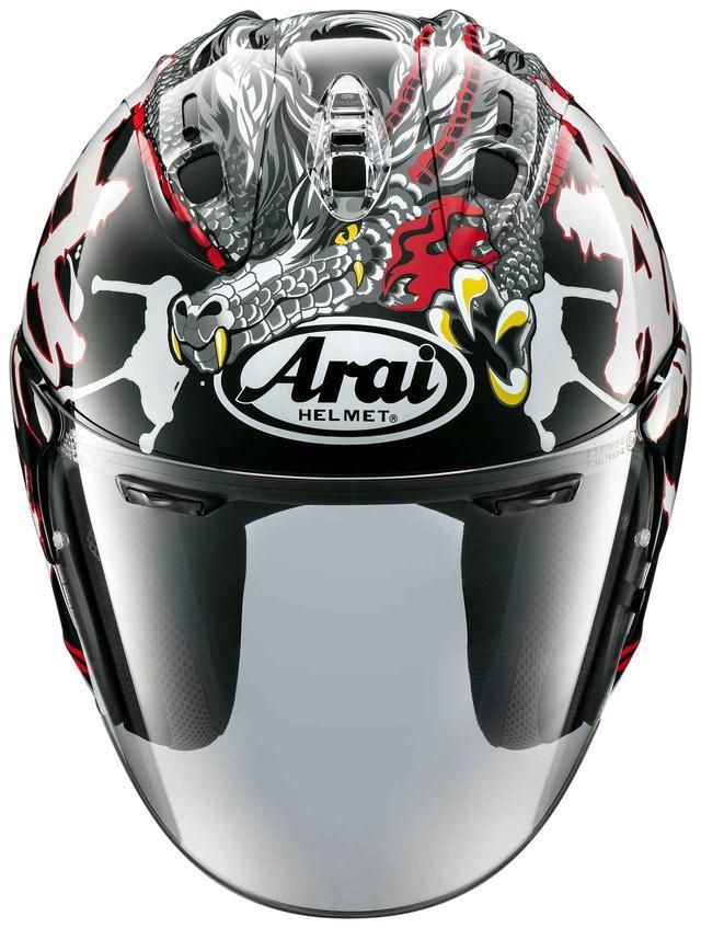 画像2: 全方位に渡る龍のデザイン、黒いバイクや革ジャンとの相性もよさそう!