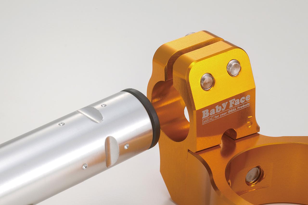 画像: ハンドルバーに切削された回り留めの切り欠きは、MFJのレギュレーションに適合する。ハンドルバー抜け防止のための必須機能だ。