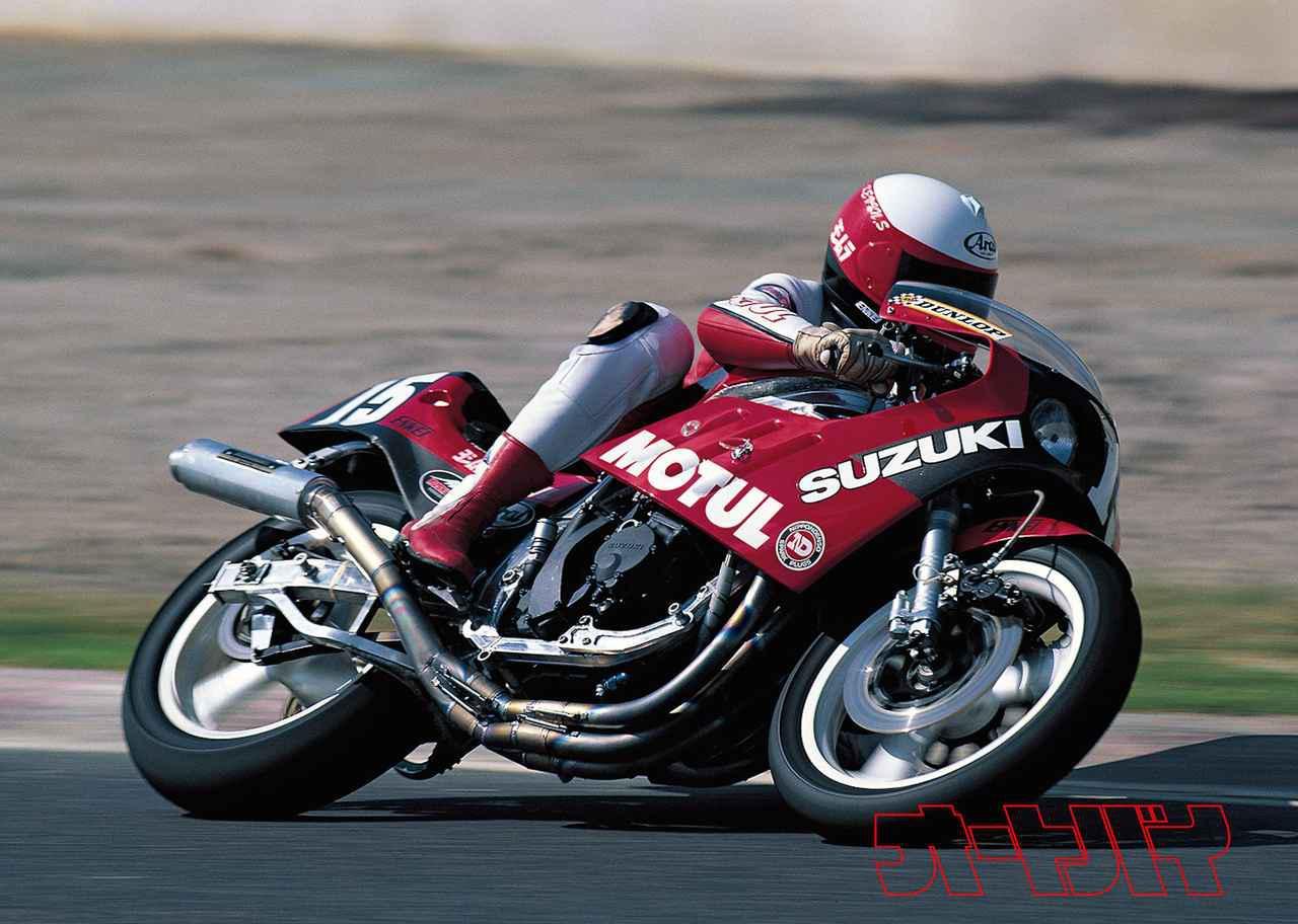 画像: 80年代に急拡大した輸入エンジンオイルたち - webオートバイ