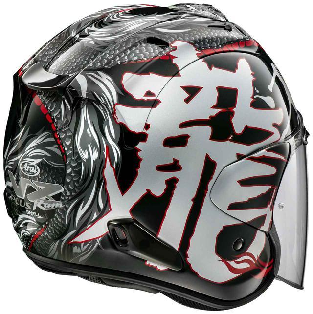 画像1: 全方位に渡る龍のデザイン、黒いバイクや革ジャンとの相性もよさそう!