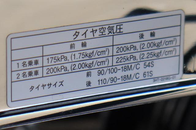 画像: キャンプ道具満載のときは、空気圧を1名乗車のときより気持ち上げると軽やかになります。