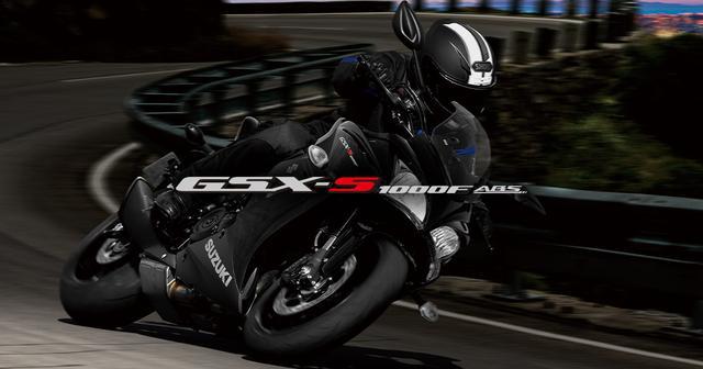 画像: 製品概要 | GSX-S1000F ABS | 二輪車 | スズキ