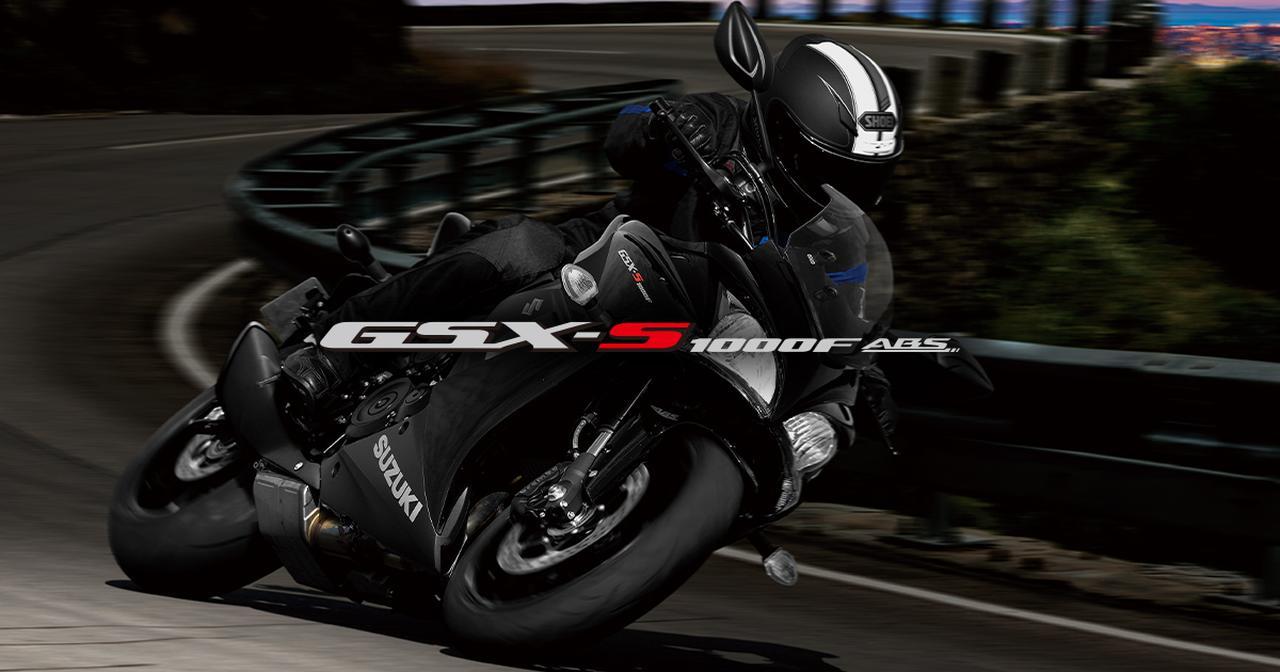 画像: 製品概要   GSX-S1000F ABS   二輪車   スズキ