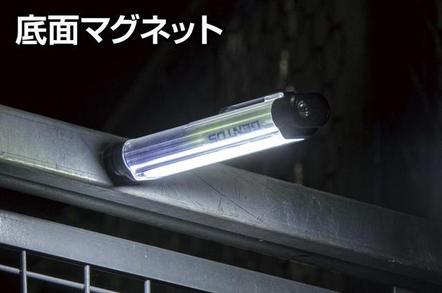 画像5: 面発光&トップライト、マグネットとクリップも装備