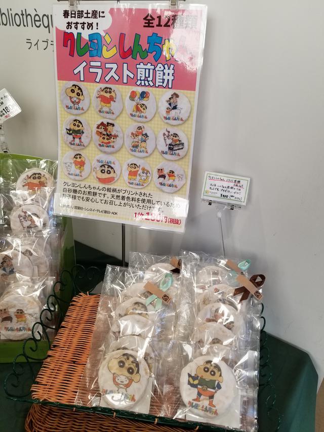 画像5: 最後はカフェ「エス・テラス」でデザート食べてお土産を見よう!