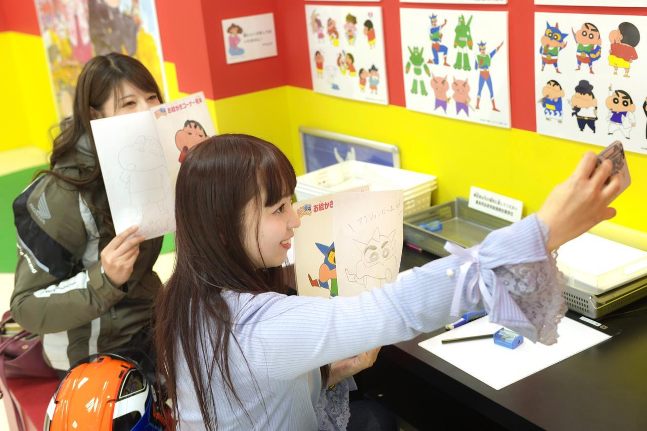 画像: クレヨンしんちゃんのお絵描きコーナー! さおりんの推しに負けて、私も書きましたw
