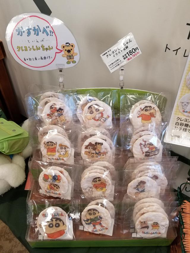 画像1: 最後はカフェ「エス・テラス」でデザート食べてお土産を見よう!