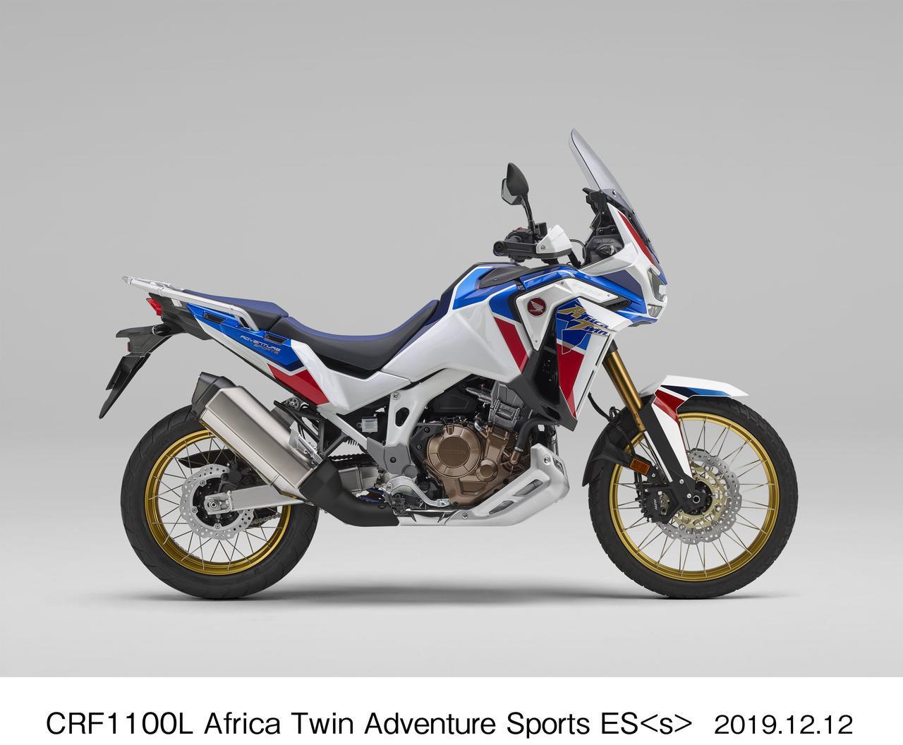 画像11: ホンダ「CRF1100L Africa Twin」が2月14日(金)発売! 新型アフリカツイン・全シリーズの価格と発売日のまとめ
