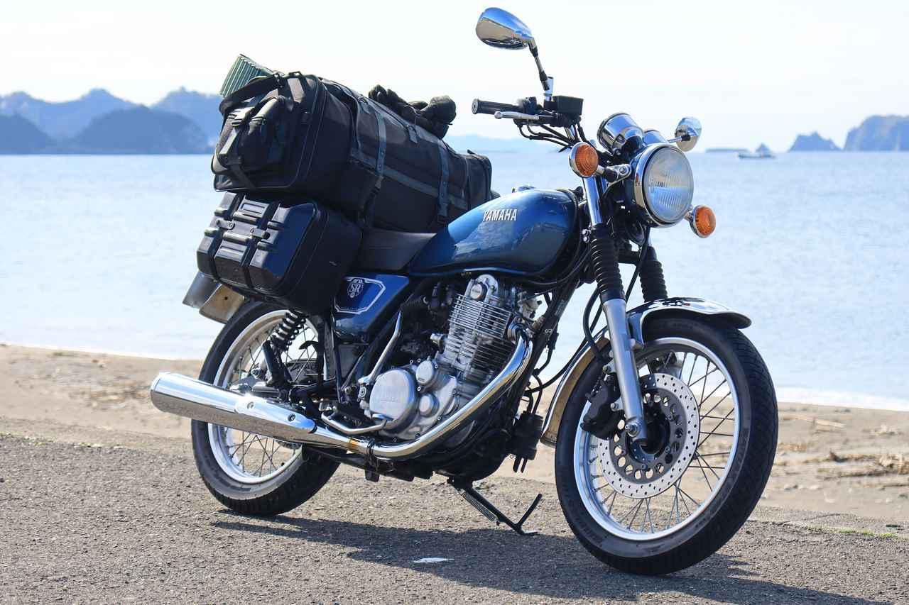 画像: ヤマハ「SR400」キャンプツーリング・インプレ!積載方法・走り方・実燃費と、SR400だけが持つ魅力を元オーナーが解説 - webオートバイ