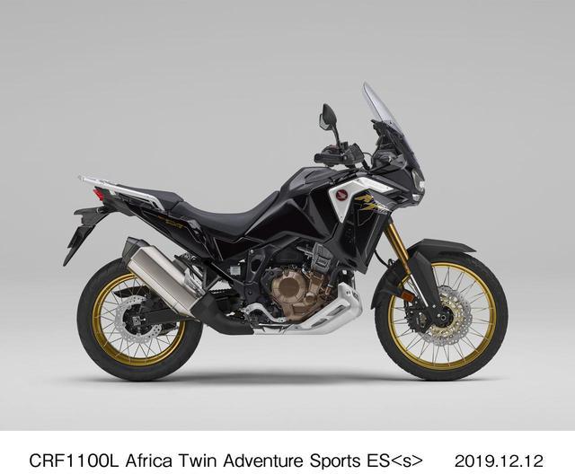 画像12: ホンダ「CRF1100L Africa Twin」が2月14日(金)発売! 新型アフリカツイン・全シリーズの価格と発売日のまとめ