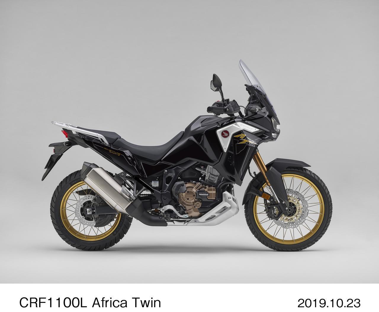 画像8: ホンダ「CRF1100L Africa Twin」が2月14日(金)発売! 新型アフリカツイン・全シリーズの価格と発売日のまとめ