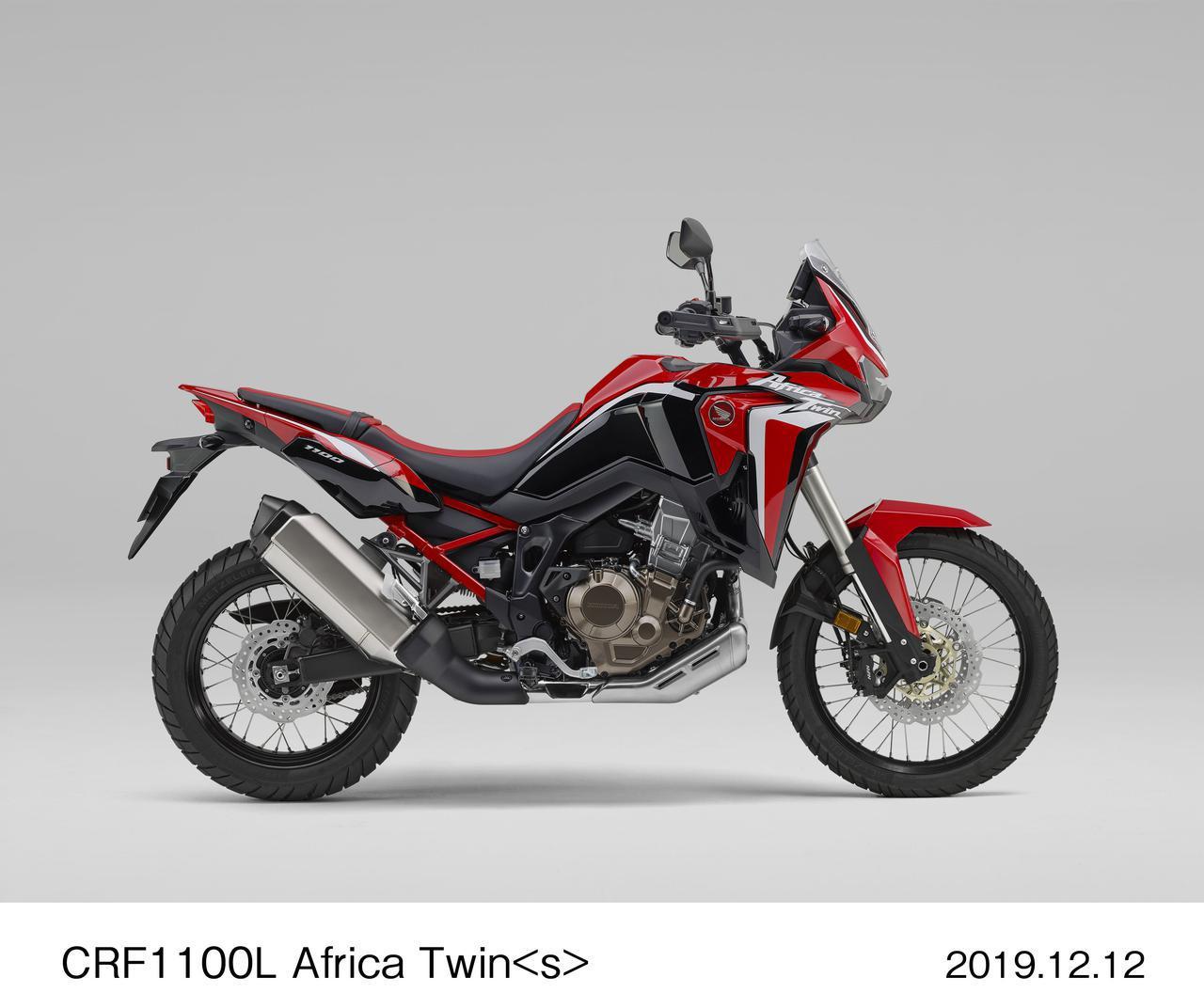 画像9: ホンダ「CRF1100L Africa Twin」が2月14日(金)発売! 新型アフリカツイン・全シリーズの価格と発売日のまとめ