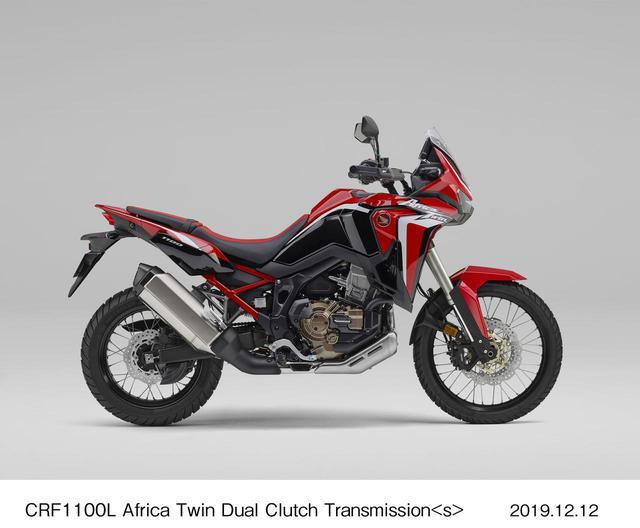 画像10: ホンダ「CRF1100L Africa Twin」が2月14日(金)発売! 新型アフリカツイン・全シリーズの価格と発売日のまとめ