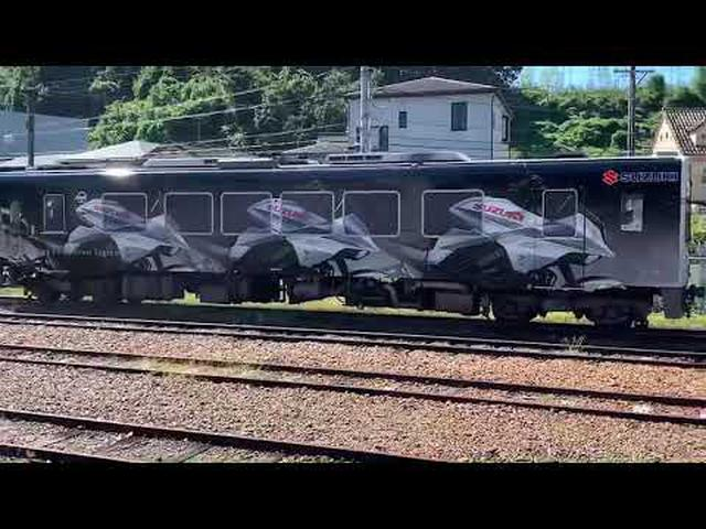 画像: 「カタナ ラッピング列車」が走った! www.youtube.com
