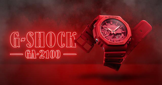 画像: GA-2100 - カーボンモデル - BASIC - 製品情報 - G-SHOCK - CASIO