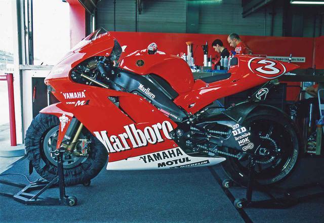 画像2: YZR500ベースのフレームにコンパクトな直4エンジンを搭載