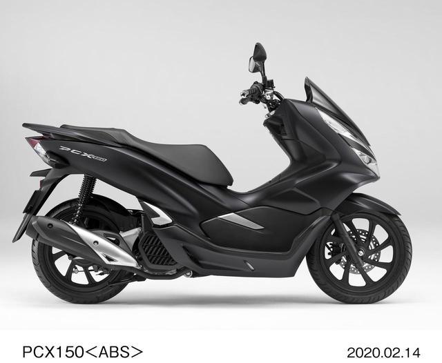 画像1: PCX150 ABS「マットギャラクシーブラックメタリック」