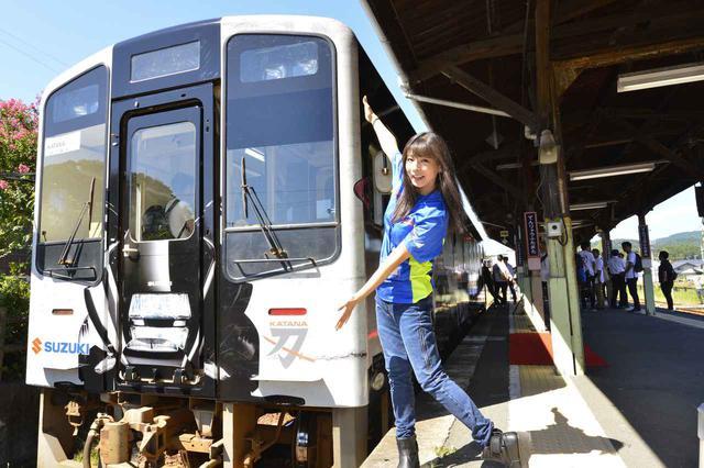 画像: スズキKATANAラッピング列車は現在も運行中! フォトコンテストも開催されています。
