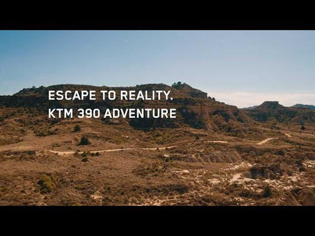 画像: The 2020 KTM 390 ADVENTURE | KTM www.youtube.com