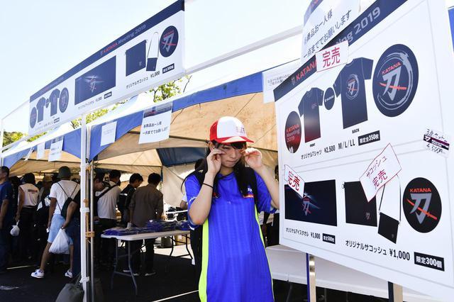画像: 限定300着のTシャツを手に入れることができなかった葉月美優さん。今年はもっとたくさん作られることに期待したい!