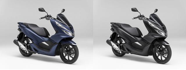画像1: ホンダが原付二種「PCX」と、高速道路も走れる「PCX150」の受注期間限定モデルを2月28日(金)に発売!