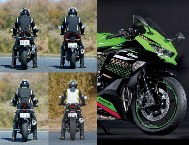 画像: 【250ccスポーツバイク比較検証】〈装備・メーター・足つき性編〉 - webオートバイ