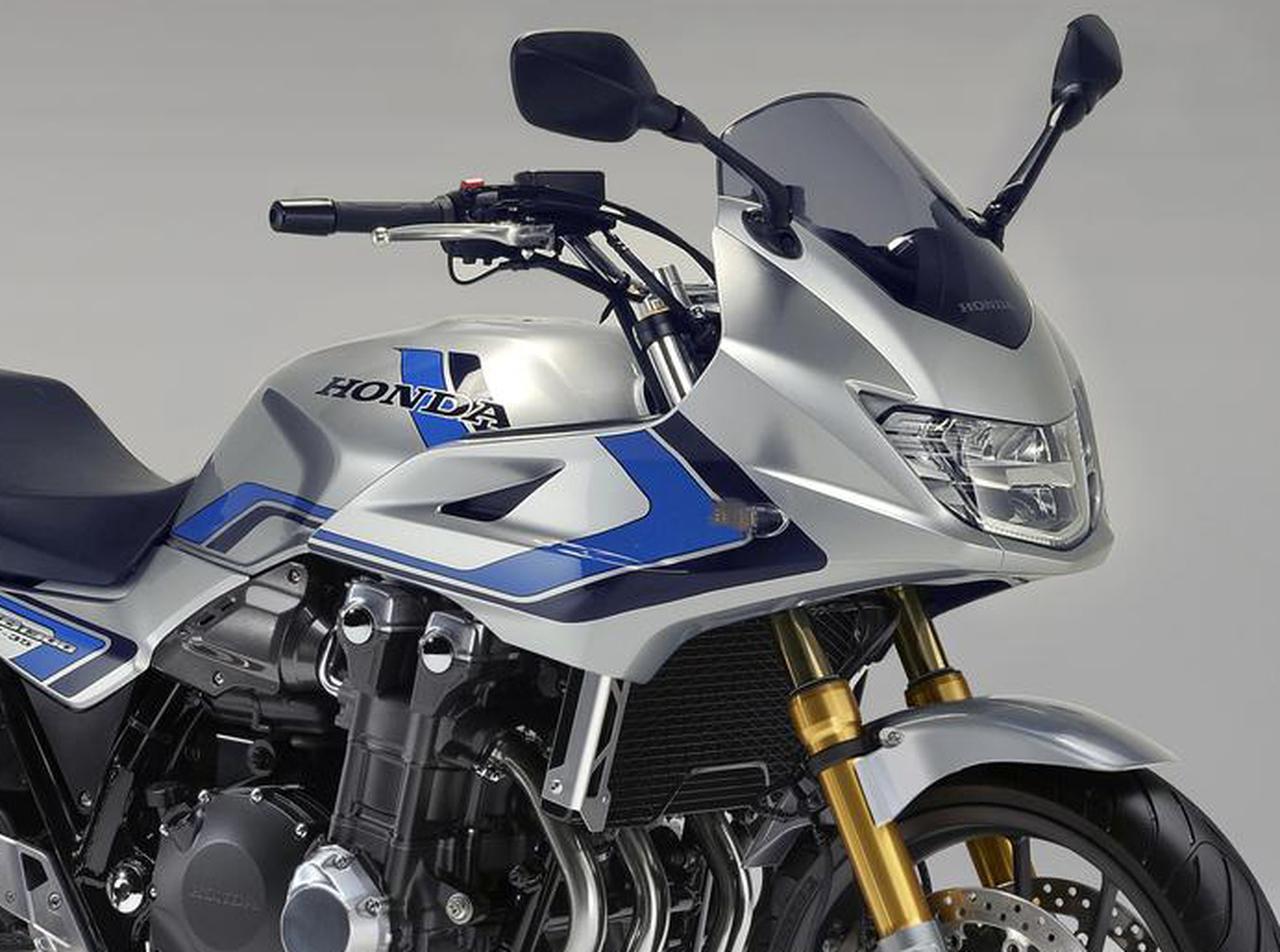 画像: スペンサーカラーのスペシャルCB「FS35」にSPベースの特別仕様モデルが登場! - webオートバイ