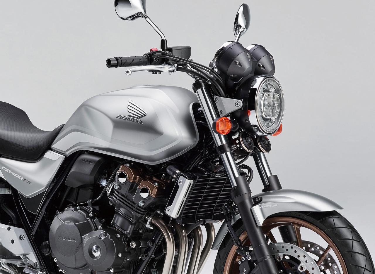 画像: ホンダ「CB400 SUPER FOUR」のマットシルバーを手に入れるなら、いま! 5月31日までの受注期間限定カラー - webオートバイ