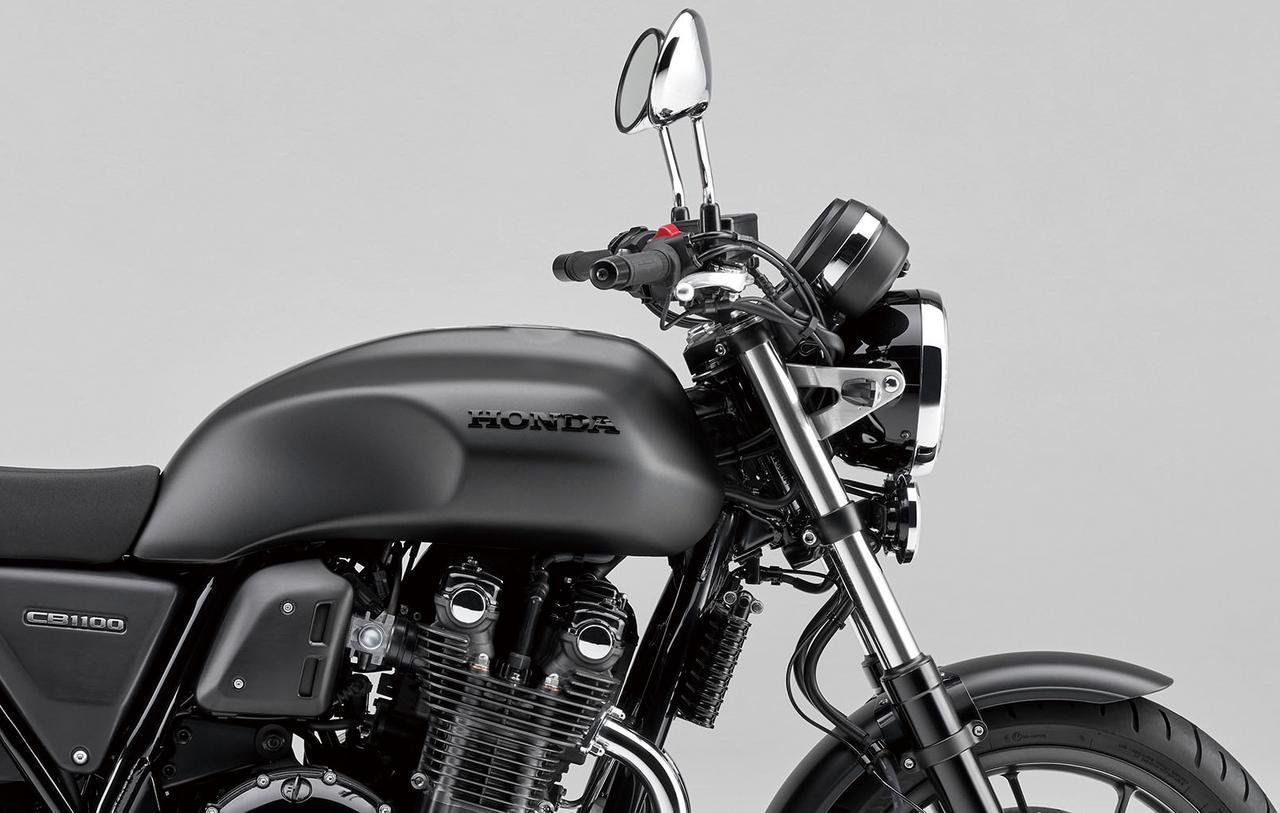 画像: 2020年5月までの受注期間限定レアカラー! ホンダ「CB1100 RS」の特別仕様車を解説 - webオートバイ