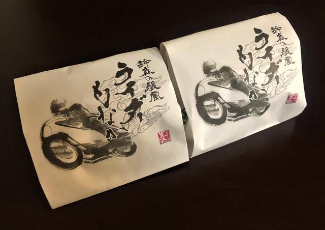 画像: バイク乗りにしかわからない? 鈴鹿の駿風『ライダーもなか』を試乗記みたいに解説してみます【編集部員の自腹インプレ】 - webオートバイ