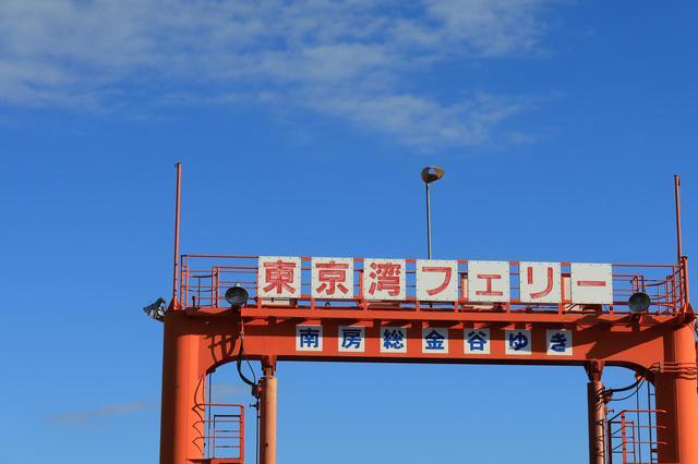 画像: 順光の青空、濃い! F5/1/1600秒/ISO125