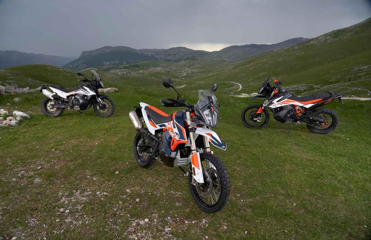 Images : 15番目の画像 - KTM 790 ADVENTURE R Rallyの写真をもっと見る - webオートバイ