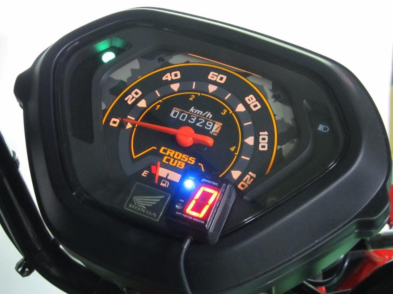 画像: プロテックのシフトポジションインジケーターにホンダ カブ系共通キット - webオートバイ