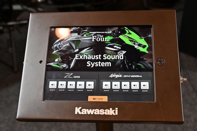 画像: ZX-25RとZ H2のエンジンサウンドも聞ける!