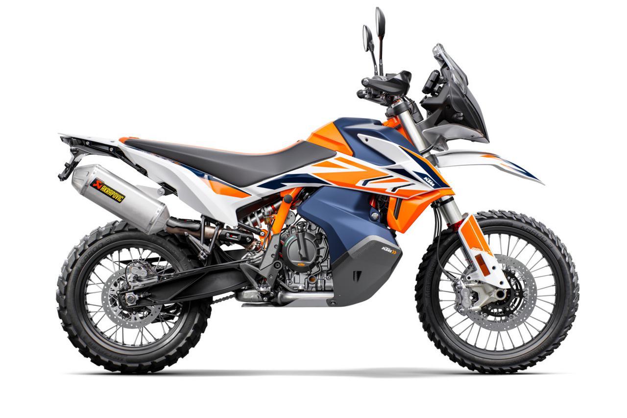 Images : 1番目の画像 - KTM 790 ADVENTURE R Rallyの写真をもっと見る - webオートバイ