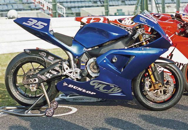 画像: WCM(2003)