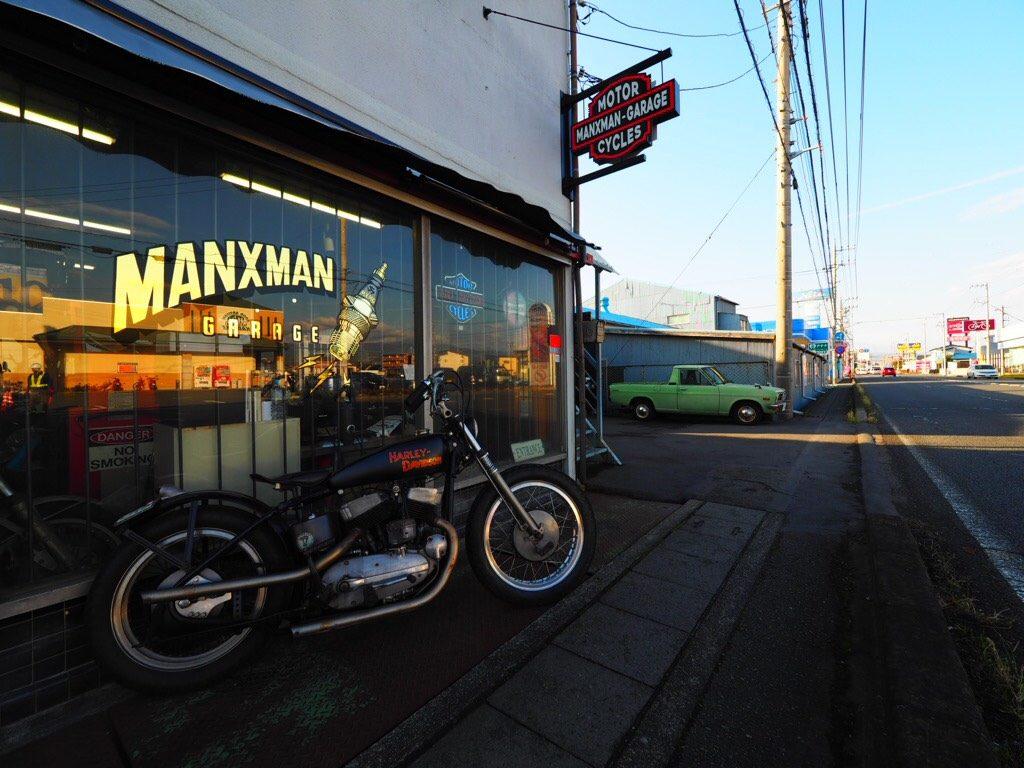画像: MANXMAN GARAGE/静岡県三島市青木140-1