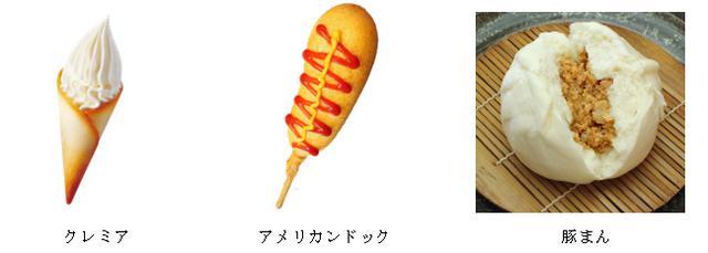 画像: 軽食 DAIKOKU GARAGE CAFE