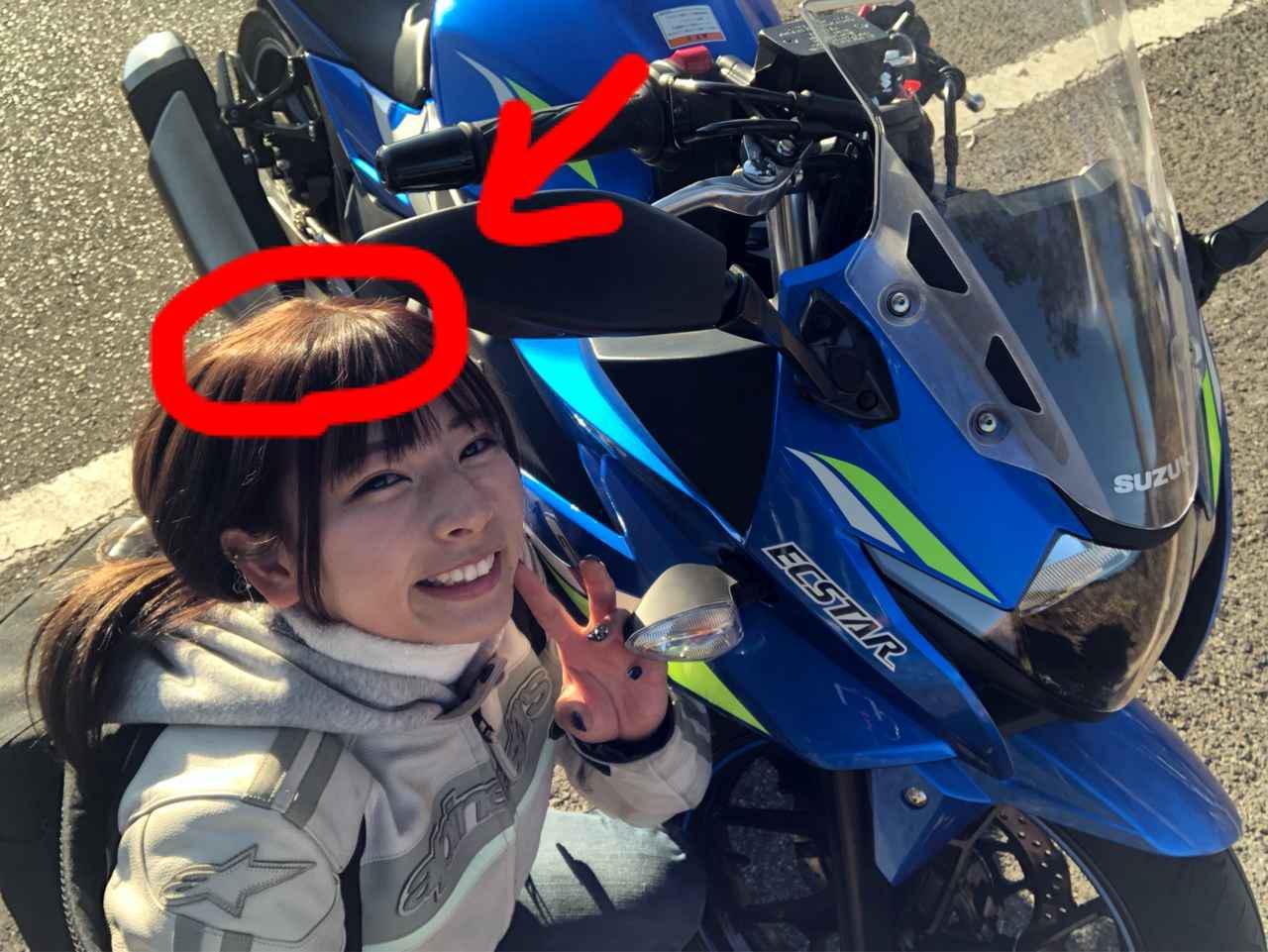 画像: ヘルメットは髪型が崩れる〜(´•̥̥̥ω•̥̥̥` ) でも、便利なアイテムがあったよ! 買ってみたよ! 使ってみたよ!(葉月美優) - webオートバイ