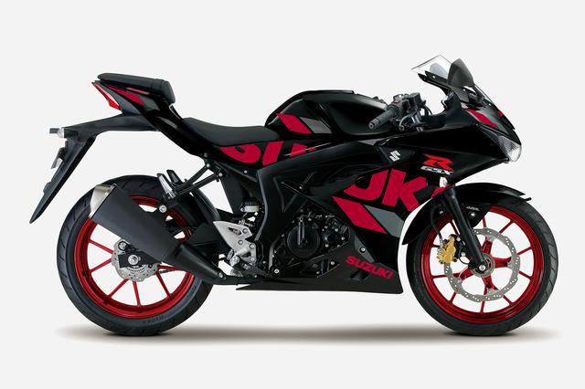 画像1: 【本日発売】スズキ「GSX-R125 ABS」がマイナーチェンジして本日2月27日から発売! 原付二種免許で乗れるスーパースポーツが登場!