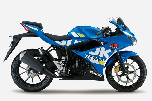 画像2: 【本日発売】スズキ「GSX-R125 ABS」がマイナーチェンジして本日2月27日から発売! 原付二種免許で乗れるスーパースポーツが登場!
