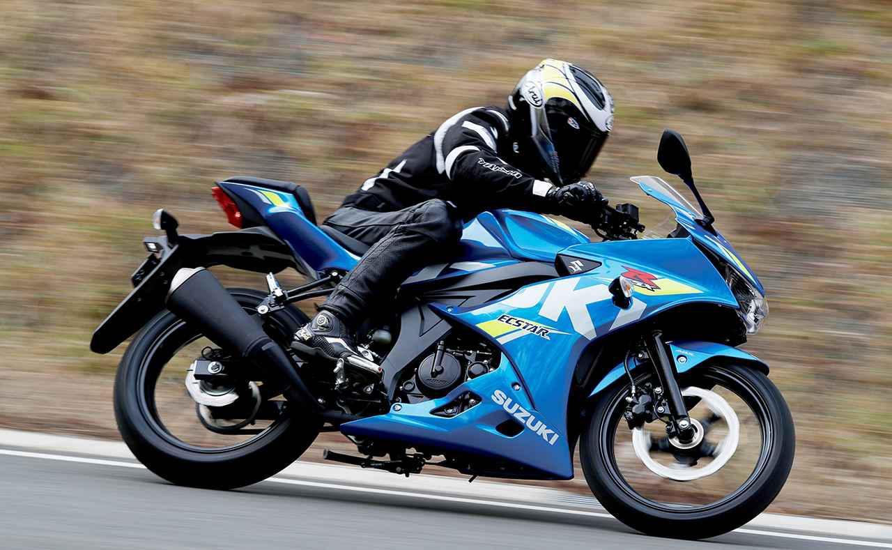 """画像: 125㏄でもしっかりと""""GSX-R""""を感じられる生粋のスーパースポーツ! スズキの原付二種「GSX-R125 ABS」をインプレッション - webオートバイ"""