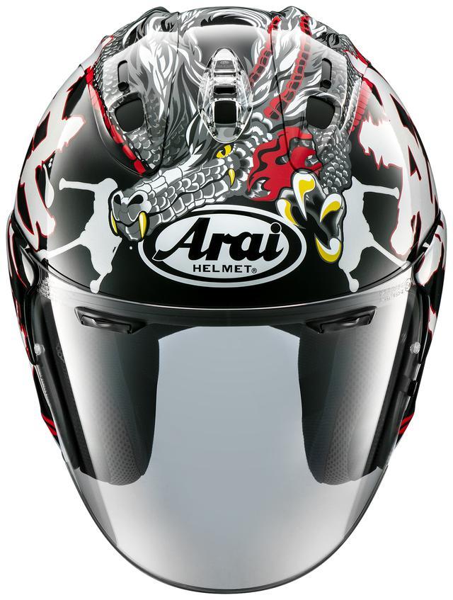 画像: ヘルメット - webオートバイ