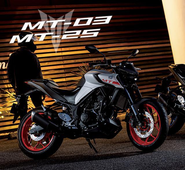 画像: MT-03/MT-25 - バイク・スクーター|ヤマハ発動機株式会社