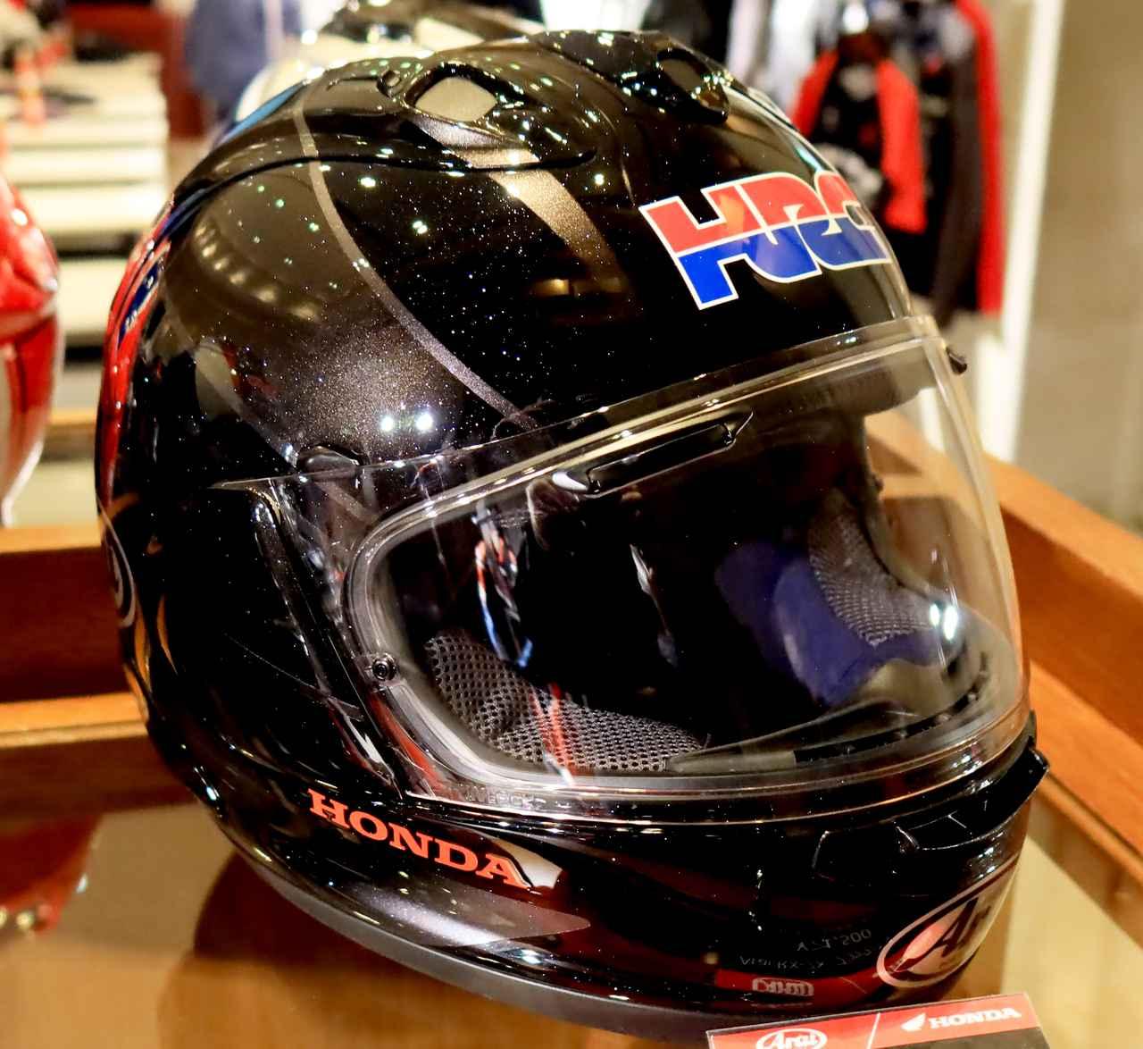 画像3: アライ×ホンダの特注「RX-7X」、額にはHRC! CBR1000RR-Rにぴったりなフルフェイスヘルメットがお披露目された!