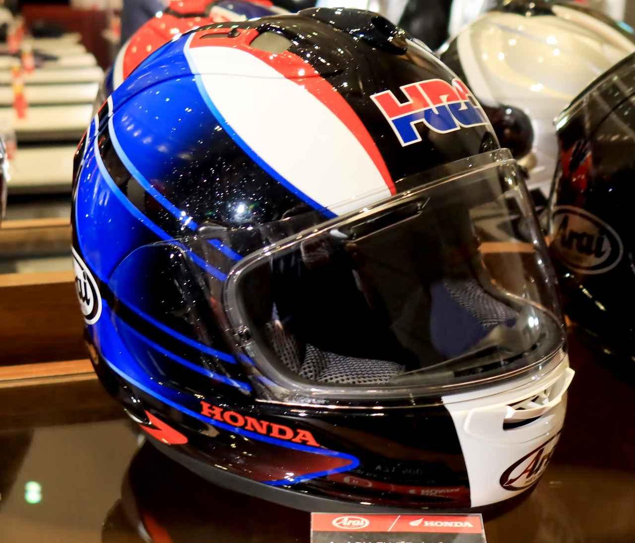 画像2: アライ×ホンダの特注「RX-7X」、額にはHRC! CBR1000RR-Rにぴったりなフルフェイスヘルメットがお披露目された!