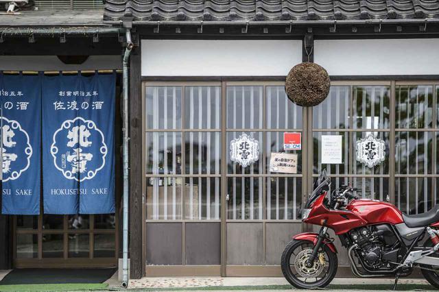 画像5: 日本にはハーフカウルを装備したスーパーボルドールがあるのだ