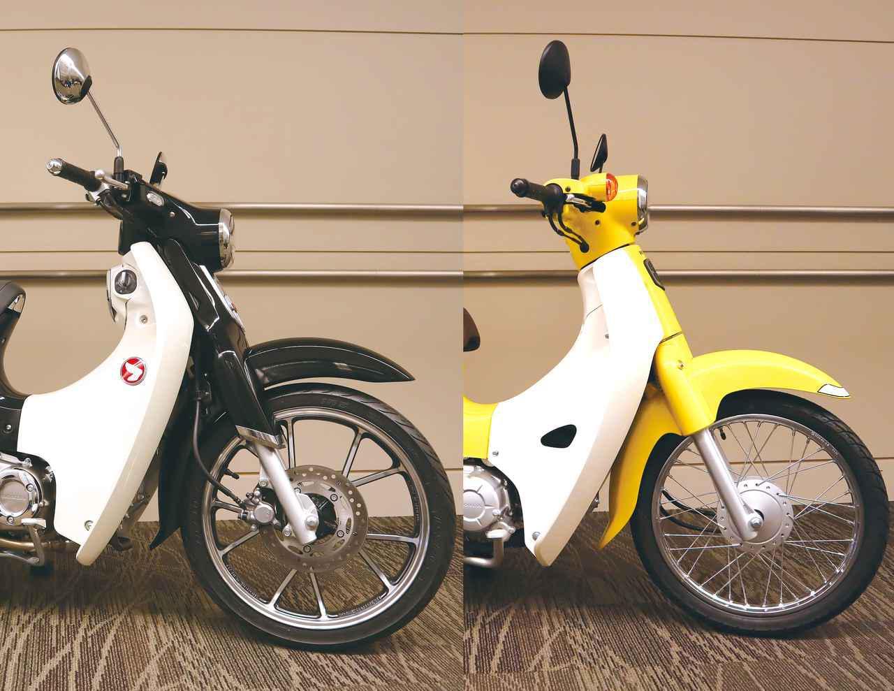 画像: 「スーパーカブC125」「スーパーカブ110」2020年モデル - webオートバイ
