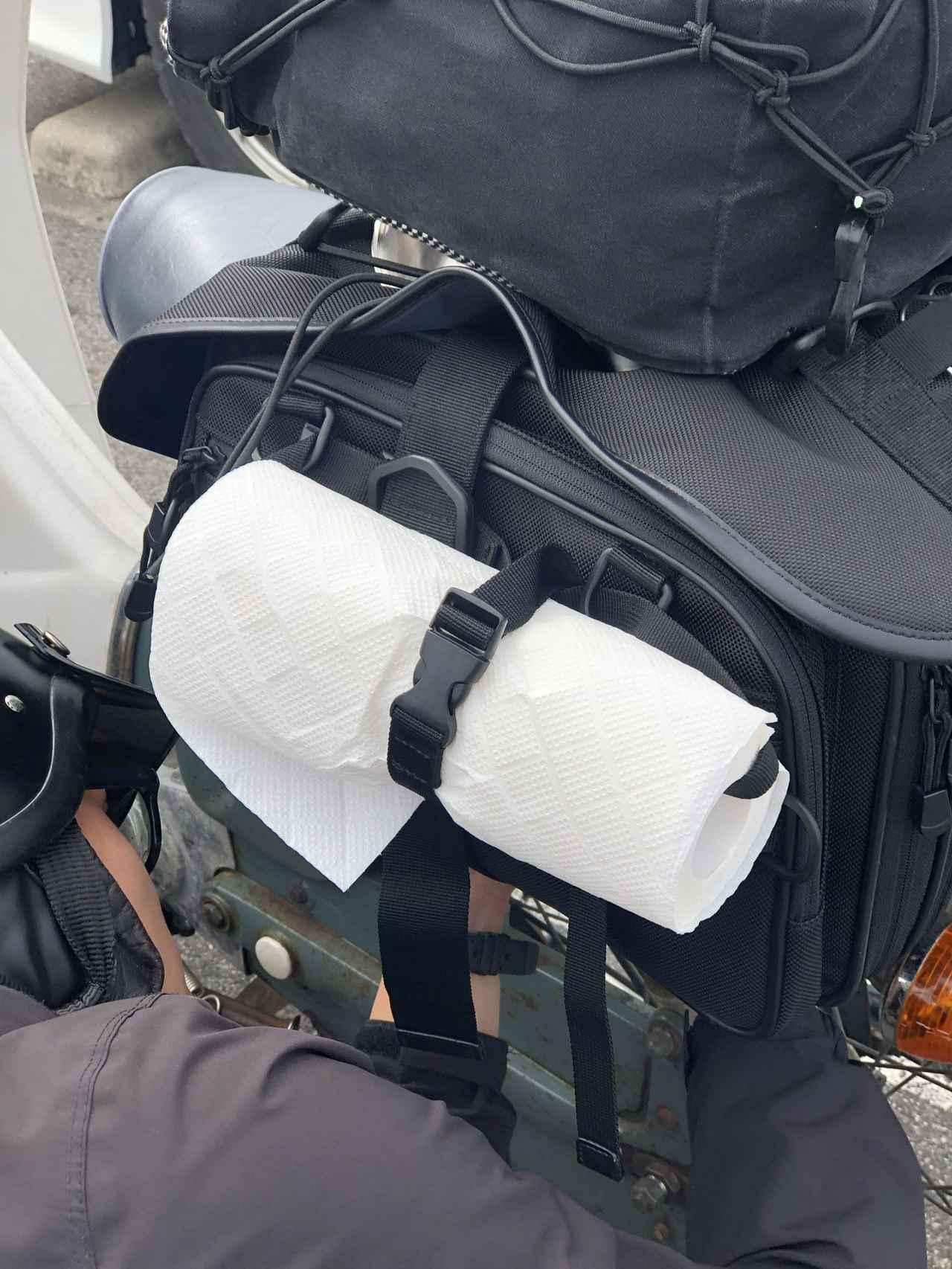 画像: 行燈ボーイが、IGAYAのバッグにキッチンペーパー付けてた。これ賢いな。