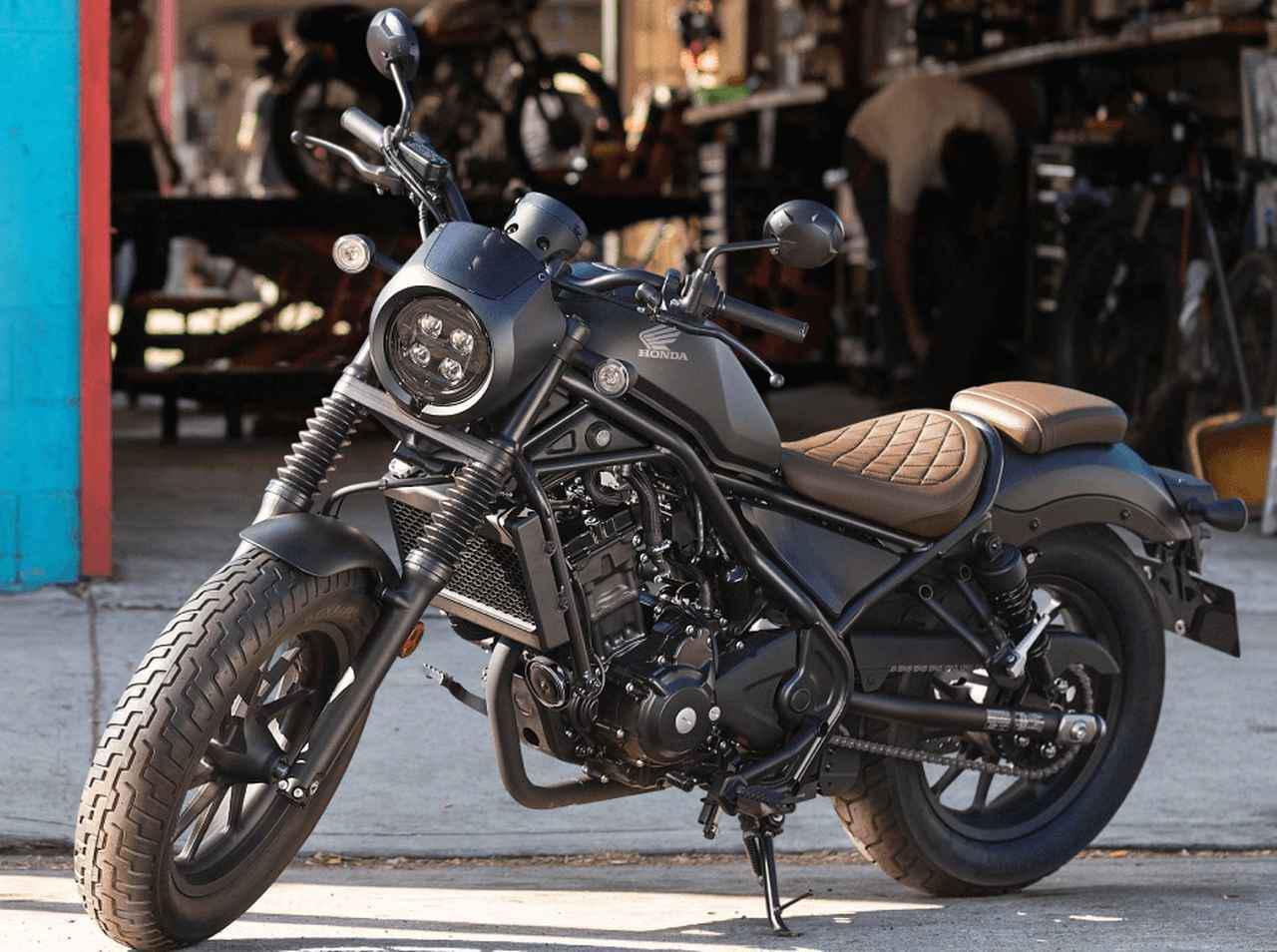 画像: 新型「レブル250」 - webオートバイ